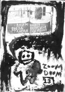zoomdoom-13-cover.jpg