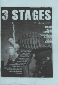 3-stages-2-cover.png