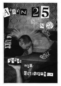 again-25-2-cover.jpg