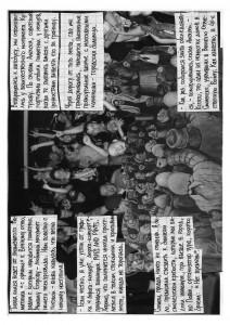 again-25-2-page-29.jpg
