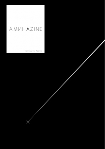 aminazine-cover.png