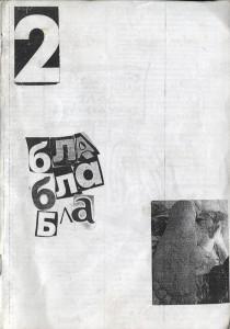 bla-bla-bla-2-cover.jpg