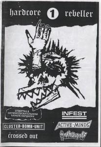 hardcore-rebeller-1-cover.jpg