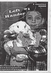 left-hander-1-cover.png