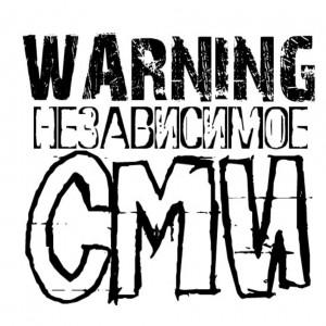 narodna-nedostrojka-1-warning.jpg
