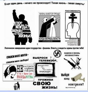 navstrechu-schastyu-04-2009-cover-1.jpg