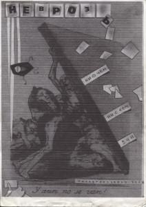 nevroz-1-cover.jpg