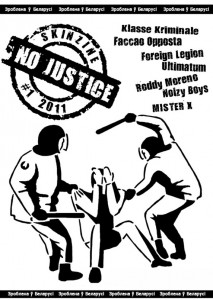 no-justice-1-cover.jpg