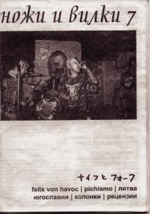 nozhi-i-vilki-7-cover.png