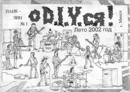 odiysya-1-cover.jpg