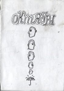 oktyabr-cover.jpg
