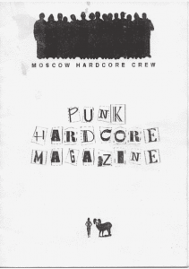 phcmag-1-cover.png
