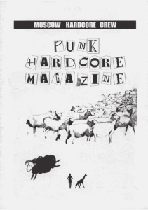 phcmag-3-cover.png