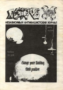 positive-1-cover.jpg