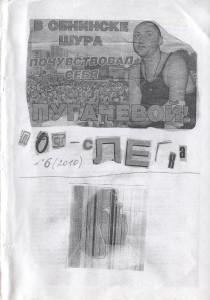 post-slegka-6-cover.jpg