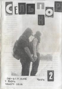 selpokor-2-cover.jpg