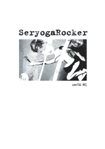 seryoga_rocker-1-cover.png