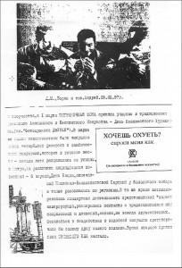 svirepyy_yozh_no7_1_1997_01.jpg