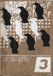 tryznas-kefiras-3-cover.jpg