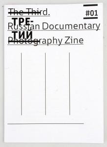 viewpoint-1-cover.jpg