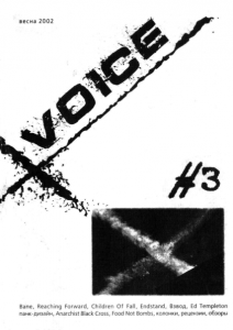 voice3-cover.png