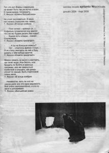 vredina-6-cover.png