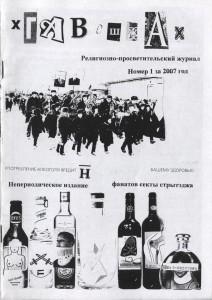 xgaveshkax-1-cover.jpg