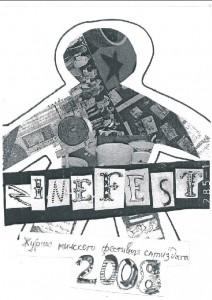 zinefest-2008-cover.jpg