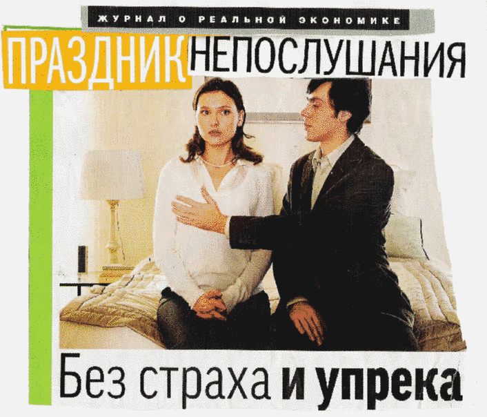 логотип для сайт знакомства